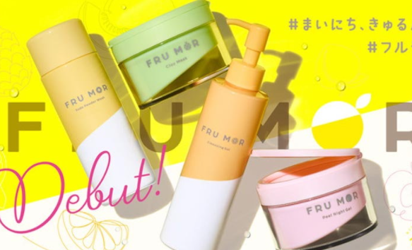 """Girls, don't miss it! """"FRU MOR"""" Skincare from Japan"""